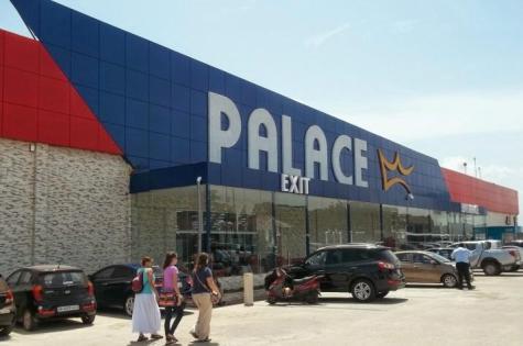 palace-hypermarket